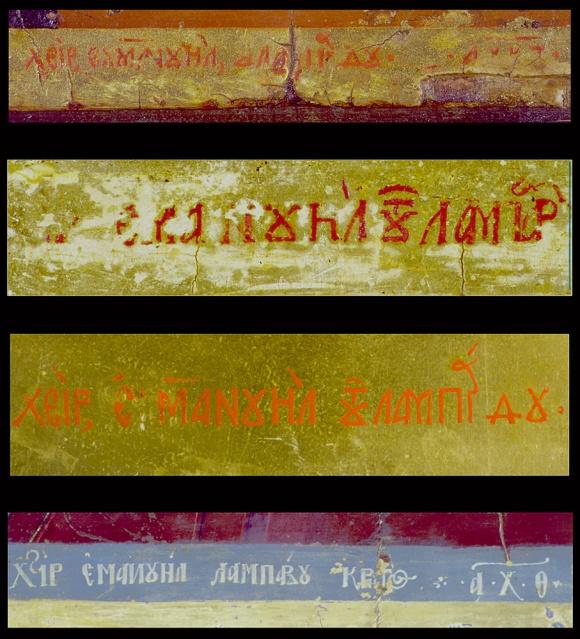 Lambardos signatures