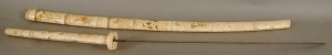 Chinese sword 1 After conservation