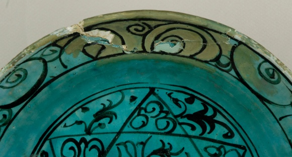 Islamic 01 Before Conservation 02