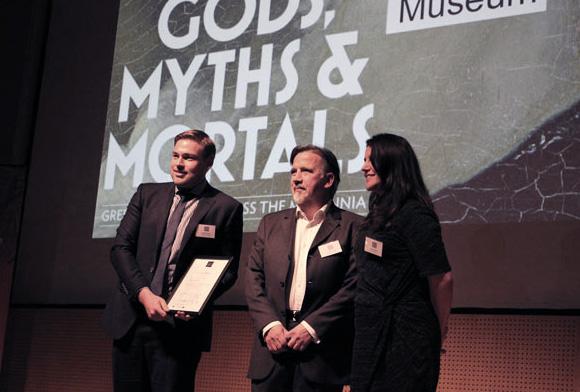 Hellenic museum award